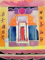 SF Taoist